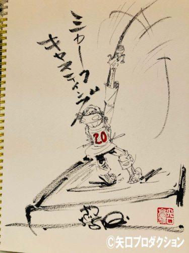 アニメ版 釣りキチ三平 「シロギスの涙」編 GYAO! で無料配信中。[終了]