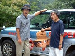 画像に alt 属性が指定されていません。ファイル名: sanpei_2.jpg