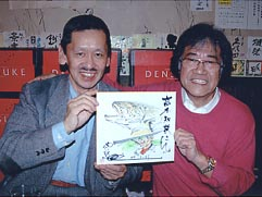 画像に alt 属性が指定されていません。ファイル名: takagi-63.jpg
