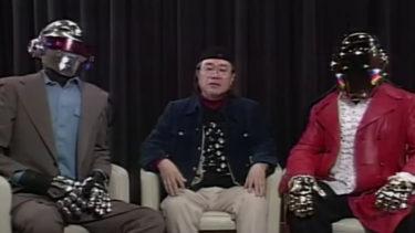 松本零士先生でお馴染み Daft Punk 解散