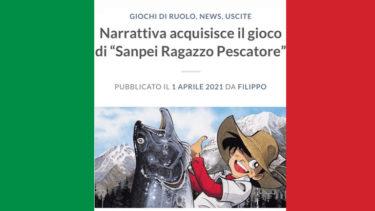 『釣りキチ三平』がイタリアでRPG化!?