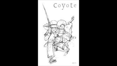 続続報! : 7月15日発売『Coyote』のスイッチオンラインストア限定特典デザイン決定!