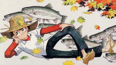 10月10日は「釣りの日」